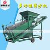 筛沙机厂家20/30/50型振动筛沙机工程工地沙石分离机