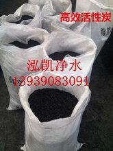 安徽活性炭现货泓凯供应活性炭图片