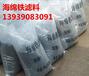 海綿鐵濾料價格