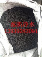福州废气治理方案用活性炭图片