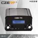 工厂FM无线音频发射器CZE-7C立体声调频发射机1W/7W无线校园广播