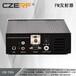 工厂直销fm调频无线音频发射器25W立体声调频发射机