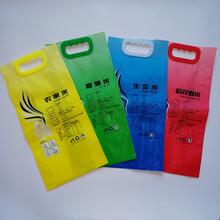 黑龙江大米包装袋厂家大米真空袋5公斤现货定制大米塑料袋图片