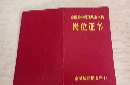 湖北職稱評審(初級、中級、高級)火熱報名中圖片