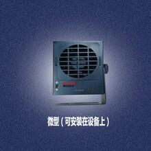 微型離子風機圖片
