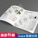 福州时装画册设计福州家具宣传册设计福州专业印刷画册书刊