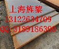 S235J2W是什么材质_)欢迎您%天津新闻网