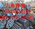 ASTM4024是什么材料_)欢迎您%东莞新闻网