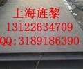 AISI1074钢板、国产材质什么样%新村街道