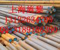 EN19C钢板价格什么查询、EN19C、苏州