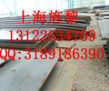 SM41A钢板价格哪里咨询、苏州