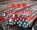 20NiCrMo2-2对应的中国材料是么、20NiCrMo2-2相当于国内什么钢材、沧州
