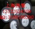 15CrMo5执行什么标准、15CrMo5是属于啥标准、苏州