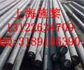 ASTM1335材料、是啥材质、ASTM1335材质俗称是哪个、苏州