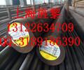 905M39材料哪里有卖、905M39钢板价格是多少、苏州