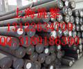 AISI4142钢板价格行情AISI4142、苏州