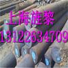 060A72圆钢、性能怎么了解060A72、广东