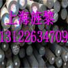 AISI1109国内叫法是什么、AISI1109是中国的什么材质、广州