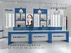 嘉興眼鏡店裝修裝飾眼鏡柜臺制作