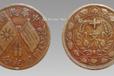 极其稀少的湖南省造双旗币又升值了