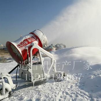 造雪机厂家发货及时且操作简单款小型造雪机