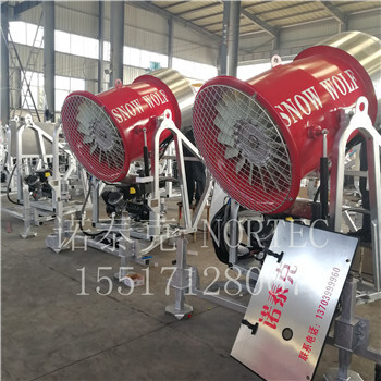 河北秦皇島大型滑雪場設備高產高效人工造雪機