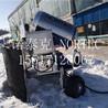 诺泰克造雪机