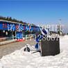 滑雪场造雪机