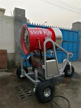 智能化人工造雪机旋转角度诺泰克造雪机设备