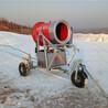 造雪机设备