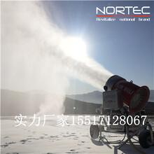 北方造雪机人工造雪的原理造雪机的费用图片