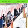 景區魔毯報價國產滑雪場魔毯材料配置自動清掃裝置方便輸送