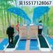 石家莊平山景區魔毯電梯飛天魔毯旅游項目雙向魔毯運載能力強