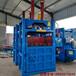广东东莞塑料袋液压打包机,推包机