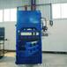废纸薄膜打包机双缸液压打包机压力大耐用液压推包打包机