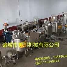 小型乳品生产线,小型巴氏奶生产线图片
