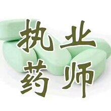 2019年四川成都执业药师报名面授培训班什么时候开班