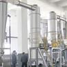 常州高效閃蒸干燥機的應用有哪些?