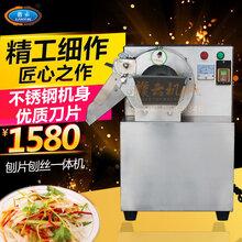 商用食堂小型?#26032;?#21340;丝的机器自动黄瓜切片切丝机图片