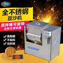 厂家直销不锈钢炒豆沙机自动月饼馅料搅拌机图片