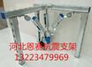南昌电缆桥架抗震支架特点