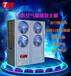 5匹空氣能熱水器酒店大型中央熱水商用熱水設備