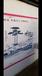 工业级3D墙体彩绘机5D墙体喷绘机户外文化墙背景墙体绘画机器