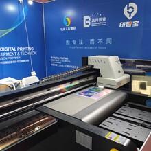 深圳YUECAI粵彩3D數字上光機-打樣機廠家圖片