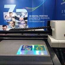 I粵彩YC-1612V智能上光打樣機印后整飾、增效印刷包裝圖片