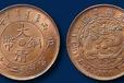大清铜币版别众多:免费鉴定评估