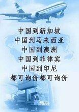 海运广州到新加坡双清门到门图片