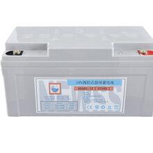 齐源UPS阀控铅酸蓄电池