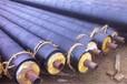 日喀則保溫鋼管廠家-新聞推薦
