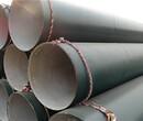 新乡地埋保温钢管厂家《畅销全国》图片